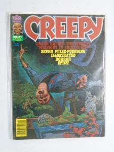 Creepy (Magazine) #122, 6.0? Used-Good (1980)