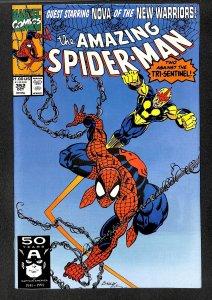 The Amazing Spider-Man #352 (1991)
