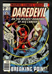 Daredevil #147 (1977)