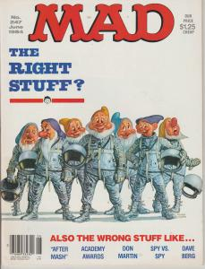 MAD MAGAZINE #247 - HUMOR COMIC MAGAZINE