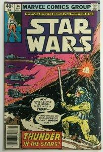 STAR WARS#34 VF 1980 MARVEL BRONZE AGE COMICS
