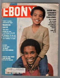 Ebony 3/1981-Sugar Ray Leonard-Marvin Gaye-G