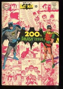 Batman #200 VG 4.0