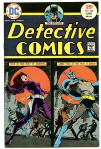 Detective Comics 448 Jun 1975 NM- (9.2)