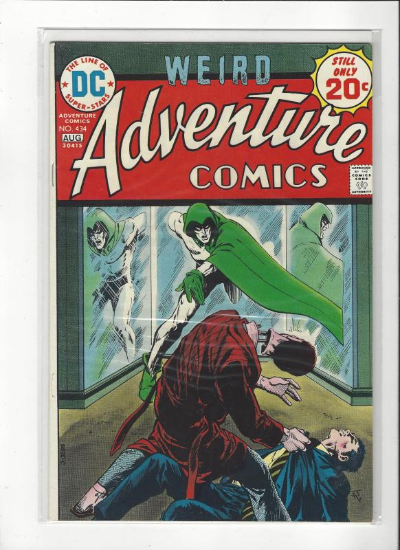 Adventure Comics #434 The Spectre VF/NM