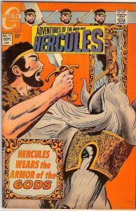 Hercules #13 (Sep-69) VF High-Grade Hercules