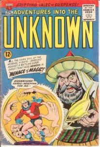 ADVENTURES INTO THE UNKNOWN 161 VG COMICS BOOK
