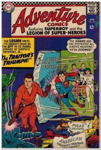 ADVENTURE 347 VG-F Aug. 1966 The Traitor's Triumph!