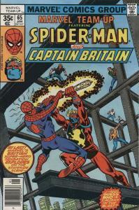 Marvel Team-Up #65 FN; Marvel | save on shipping - details inside