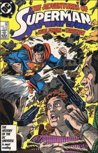 DC ADVENTURES OF SUPERMAN (1987 Series) #428 VF