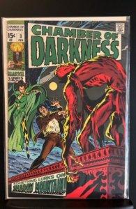 Chamber of Darkness #3 (1970)