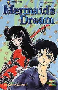 Mermaid's Dream #2 VF/NM; Viz | save on shipping - details inside