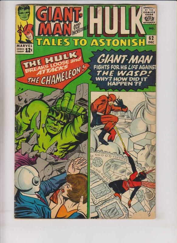 Tales To Astonish #62 GD hulk vs chameleon - 1st cameo appearance of the leader