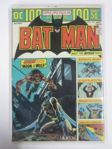BATMAN 255 100 page Neal Adams FINE March-April 1974 COMICS BOOK