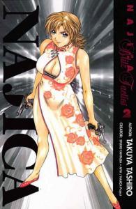 Najica Blitz Tactics #2 VF/NM; ADV Manga | save on shipping - details inside