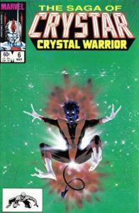 Saga of Crystar: Crystal Warrior #6, VF (Stock photo)