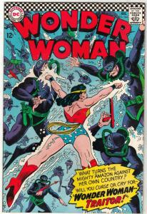 Wonder Woman #164 (Aug-66) NM- High-Grade Wonder Woman