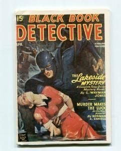 BLACK BOOK DETECTIVE-REPRODUCTION-LIMITED EDITION-THE LAKESIDE MYSTERY-APR/1947