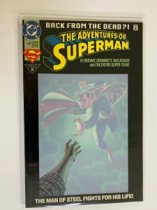 The Adventures of Superman #500 In Polybagged 6.0 FN (1993)