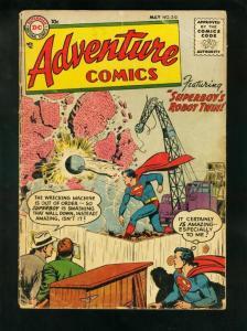 ADVENTURE COMICS #212 1955-SUPERBOY-GREEN ARROW-AQUAMAN-robot twin-fair FR/G