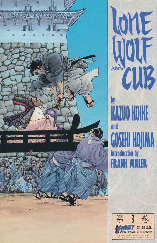 Lone Wolf and Cub #3 VF/NM; First | save on shipping - details inside