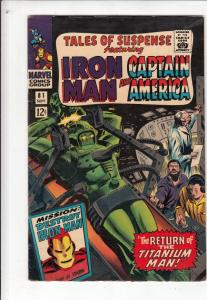 Tales of Suspense #81 (Sep-66) VF High-Grade Iron Man, Captain America, Bucky...