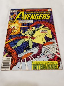 Avengers 194 VF/NM Cover by George Perez
