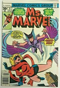 MS. MARVEL#9 VG/FN 1977 FIRST DEATHBIRD MARVEL BRONZE AGE COMICS