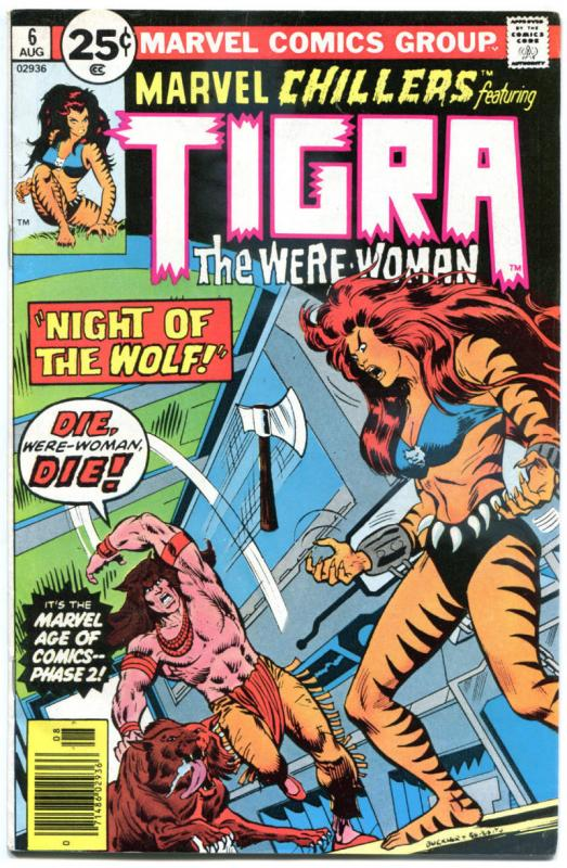MARVEL CHILLERS #6, FN/VF, Tigra, Were-Woman, John Byrne, 1975 1976, Bronze age