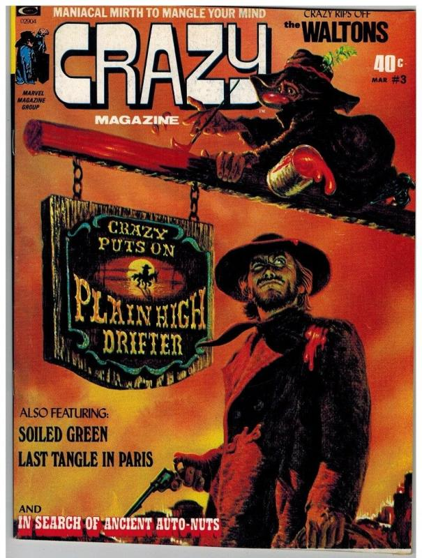 CRAZY (1973 MARVEL) 3 VG-F Mar. 1974