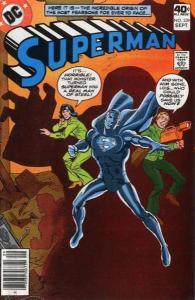 Superman (1939 series) #339, Fine+ (Stock photo)