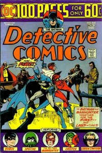 Detective Comics #443 (ungraded) stock photo / SCM