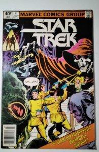 Star Trek #4 (1980) Marvel Comic Book J755