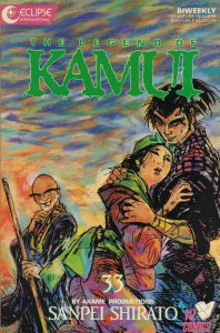 Legend of Kamui, The #33 VF/NM; Eclipse | save on shipping - details inside