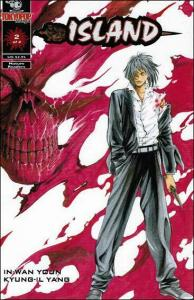 Island (Mini-Series) #2 FN; Tokyopop | save on shipping - details inside