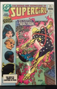 Supergirl #9 (1983)