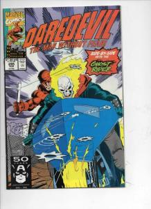 DAREDEVIL #295 NM  Ghost Rider, Man without Fear, 1964 1991,more Marvel in store