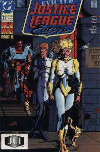 JUSTICE LEAGUE EUROPE 31-60,ANN 3-4 ECLIPSO