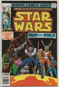 Star Wars #8 - High Grade Book