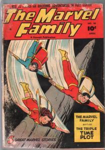 Marvel Family #58 1951-Fawcett-Capt Marvel-Mary Marvel-Capt Marvel Jr-FR