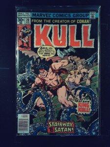 Kull the Destroyer #20 (1977)