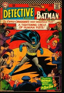 DETECTIVE COMICS #354-BATMAN AND ROBIN VG