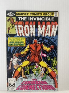 Iron Man #141 (1980) Unlimited Combined Shipping