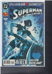 Action Comics #694 (DC, 1993)