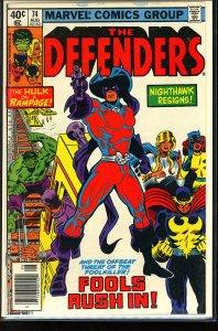 The Defenders #74 (1979)