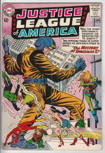 Justice League of America #20 (Jun-63) FN+ Mid-High-Grade Justice League of A...