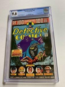 Detective Comics 440 Cgc 9.6 Ow/w Pages Dc Comics Bronze Age Batman
