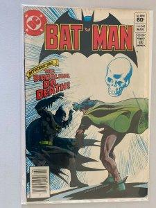 Batman #345 5.0 VG FN (1982)