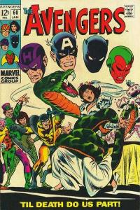 Avengers (1963 series) #60, Fine- (Stock photo)