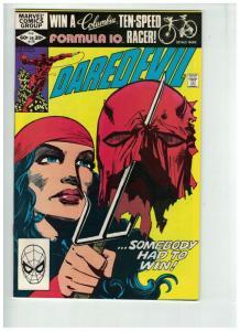 DAREDEVIL 179 VG-F February 1980